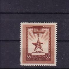 ROMANIA 1952, LP 324, MEDALIA SECERA SI CIOCANUL MNH - Timbre Romania, Nestampilat