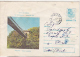 Bnk ip Intreg postal 1975 -  circulat - Pelendava Craiova, Dupa 1950