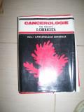 CANCEROLOGIE I.CHIRICUTA VOL,1
