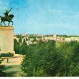 CPI (B8650) CARTE POSTALA - SUCEAVA. STATUIA LUI STEFAN CEL MARE - Carte Postala Moldova dupa 1918, Circulata, Fotografie