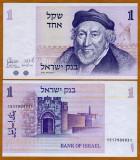 !!!  IZRAEL  -  1  SHEQEL  1978  -  P 43  - UNC