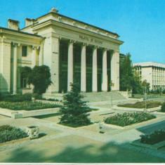 CPI (B8649) CARTE POSTALA - RAMNICU VALCEA. PALATUL CULTURII - Carte Postala Oltenia dupa 1918, Necirculata, Fotografie