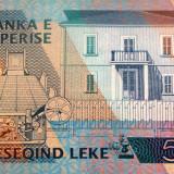 Bancnota 500 Leke - ALBANIA, anul 2007 *UNC cod 205 - bancnota europa