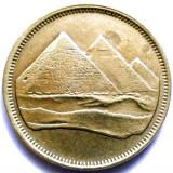 EGIPT, 5 QIRSH 1984, Pyramids of Giza UN SINGUR AN DE BATERE !!!, Africa, Bronz