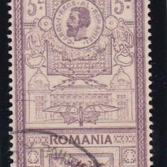 ROMANIA 1903 , LP 56 h , EFIGII VALOAREA  5  LEI STAMPILATA, Stampilat