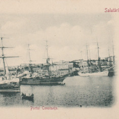 SALUTARI DIN  ROMANIA  CONSTANTA  PORTUL  CONSTANTA  CLASICA, Necirculata, Printata