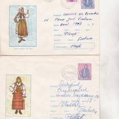Bnk ip Lot 6 intreguri postale 1973 - circulate - Costume populare, Dupa 1950