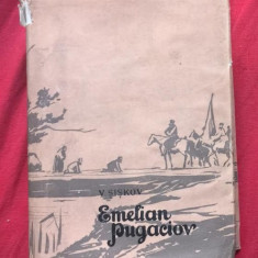 Emelian Pugaciov : povestire istorica / V. I. Siskov - Roman istoric