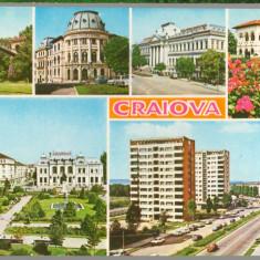 CPI (B8647) CARTE POSTALA - CRAIOVA, MOZAIC, Necirculata, Fotografie