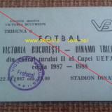 Bilet VICTORIA BUCURESTI - DINAMO TBILISI 1987-1988 Cupa UEFA