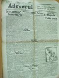 Adevarul 2 octombrie 1922 Bacalbasa aromani Costache Belimace Giurgiu Chisinau