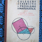 Gr. GHEBA - CULEGERE DE EXERCITII SI PROBLEME DE MATEMATICA PENTRU ADMITERE 1967 - Carte Matematica