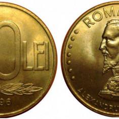 Romania 1996 - 50 lei UNC, din fisic - Moneda Romania