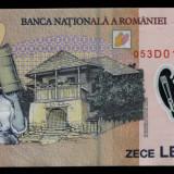 X935 BANCNOTA 10 LEI 2005 serie 053D0104590 CIRCULATA - Bancnota romaneasca