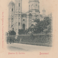 BUCURESTI  BISERICA   SFANTUL  SPIRIDON  EDITURA  M. GRUNBERG  CLASICA  UPU, Necirculata, Printata