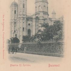 BUCURESTI, BISERICA SFANTUL SPIRIDON, CLASICA - Carte Postala Muntenia pana la 1904, Necirculata, Printata