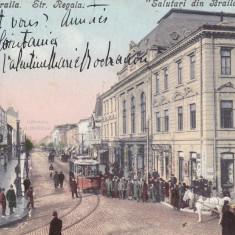 BRAILA STR REGALA MAGAZINE TRAMVAI LIBRARIA G. HALIKIAS CLASICA CIRC.1907 - Carte Postala Muntenia pana la 1904, Circulata, Printata