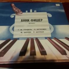 DISC VINIL MUZICA CLASICA URSS