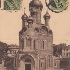 BUCURESTI BISERICA RUSEASCA CIRCULATA 1920 TCV - Carte Postala Muntenia 1904-1918, Printata