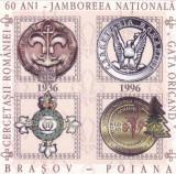 CERCETASII ROMANIEI ,JAMBOREEA NATIONALA  BRASOV,CINDERELLA 1996,MINISHEET., Nestampilat