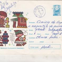 Bnk ip Lot 9 intreguri postale 1973 - circulate - Folclor, Dupa 1950
