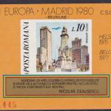ROMANIA 1980 LP 1019 CONFERINTA PENTRU SECURITATE MADRID COLITA NEDANTELATA MNH - Timbre Romania, Nestampilat