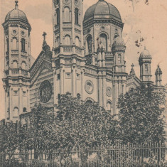 BUCURESTI, BISERICA SFANTUL SPIRIDON, CLASICA, CIRCULATA 1903 - Carte Postala Muntenia pana la 1904, Printata