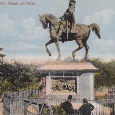 IASI MOLDOVA MONUMENTUL STEFAN CEL MARE - Carte Postala Moldova dupa 1918, Necirculata, Printata