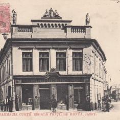 IASI FARMACIA CURTII REGALE FRATII DR. KONYA IASSY CLASICA TCV CIRC. 1904 - Carte Postala Moldova pana la 1904, Circulata, Printata
