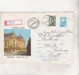 Bnk ip Intreg postal 1973 -  circulat - Craiova - Muzeul de arta, Dupa 1950