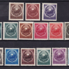 ROMANIA 1950 LP 266 UZUALE STEMA RPR SERIE MNH - Timbre Romania, Nestampilat