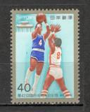 Japonia.1987 Festival de sport Naga   KJ.275, Nestampilat