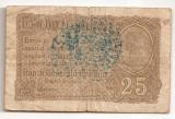 ROMANIA 25 BANI BGR 1917 U STAMPILA