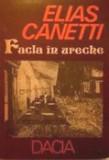 Facla in ureche  -  Elias Canetti