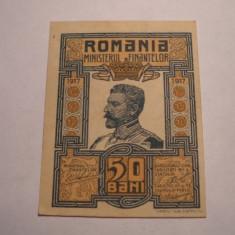 50 bani 1917 UNC - Bancnota romaneasca
