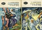 Hristos rastignit a doua oara (vol. I + II)  -   Nikos Kazantzakis