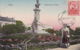 BRAILA  MONUMENTUL TRAIAN TCV  CIRCULATA  1910 EDITURA GEORGES KOSTOMYRIS BRAILA, Printata