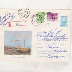 Bnk ip Intreg postal 1972 - circulat - Corabieri in portul Braila, Dupa 1950