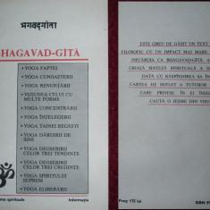 BHAGAVAD - GITA - Carti Hinduism