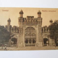 Carte postala necirculata Cernauti 1926, Printata