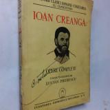 Ion Creanga - Opere Complete -ingrijita de L.Predescu - 1940 / 021. - Carte Antologie