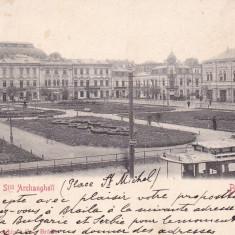 BRAILA PIATA SFINTII ARHANGHELI CIRC. 1902 TCV CLASICA LIBRARIA J. GHEORGHIU&CO - Carte Postala Muntenia pana la 1904, Circulata, Printata