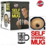 Cana ness Self Stirring Mug