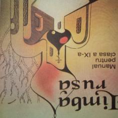 Limba rusa manual pentru clasa a 9-a 157pag/an1998