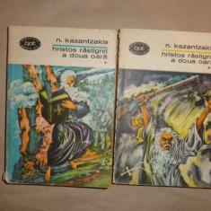 Hristos rastignit a doua oara 2vol./an 1968/600pag- Kazantzakis
