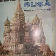 Limba rusa manual pentru clasa 5-a 123pag/an1999