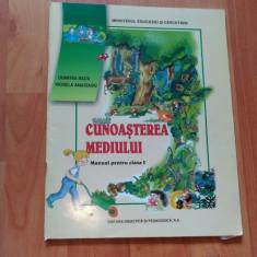 CUNOASTEREA MEDIULUI-MANUAL PENTRU CLASA I-DUMITRA RADU-VIORELA ANASTASIU