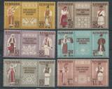 1958 Romania,LP 462 a-Costume nationale(dantelate),tripticuri-MH, Arta, Nestampilat
