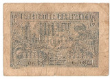 ROMANIA 1 LEU 1920 U
