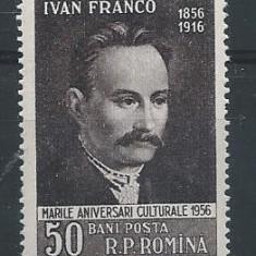 DEPARAIATE-1956 Romania, LP 423-Aniversari culturale, VAL50 BANI -MNH - Timbre Romania, Oameni, Nestampilat